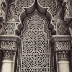 islamic ornament
